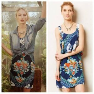 Anthropologie Maeve tisana floral dress